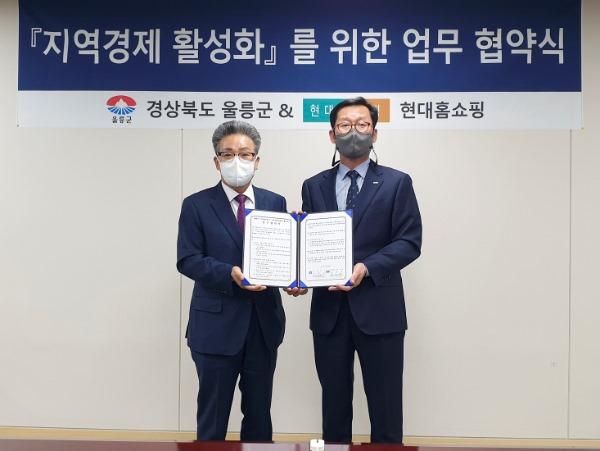 사진자료(울릉군 현대홈쇼핑 업무 협약식)(2).jpg