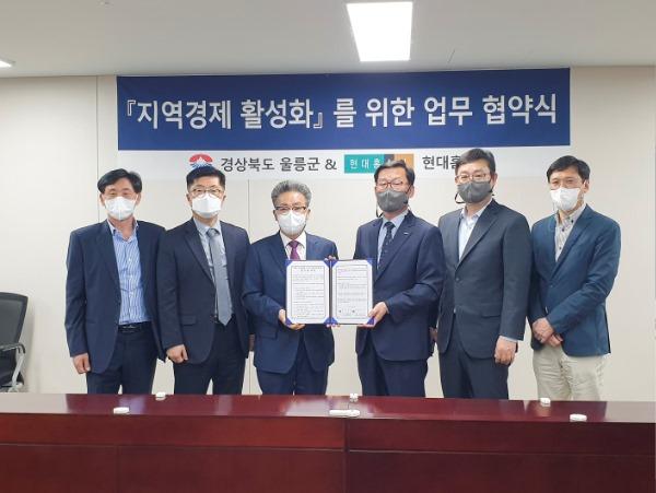 사진자료(울릉군 현대홈쇼핑 업무 협약식)(1).jpg