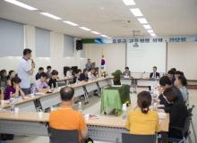 [울릉]교육정책 활성화를 위한 설명,간담회 개최