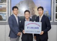 [울릉]사)울릉군교육발전위원회에 장학금 3백만원 기탁