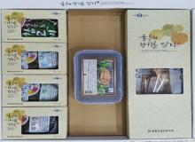 [울릉]울릉도 특산품 추석선물세트 제작