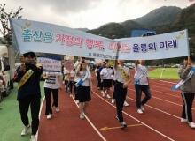 [울릉]울릉군보건의료원, 출산장려 홍보 캠페인 펼쳐
