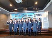 [울릉]제21대 국회의원 당선인 간담회 참석해 해운법령 개정 건의