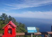 [울릉]울릉도·독도 스탬프투어(Stamp Tour) 프로그램 운영
