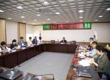 [울릉]2020년 제1회 울릉군 장애인복지위원회 심의 개최