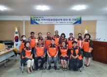 [울릉]지역사회보장협의체 회의 및 간담회 개최