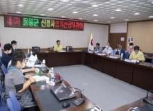 [울릉]울릉군 신청사 부지'(구)울릉중학교 일원'결정