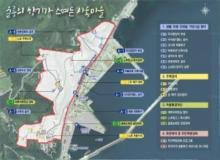 [울릉]2021년 농어촌 취약지역 생활여건 개조사업 공모 선정